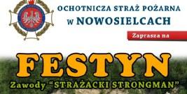 GMINA ZARSZYN: Strażacki Strongman tylko w Nowosielcach